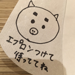 New post from Teru.