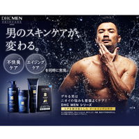 DHC MES skin care
