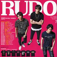 RUDO_cover_07_2015_ukai