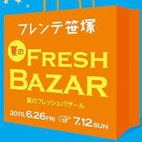 Frente笹塚 フレッシュバザール