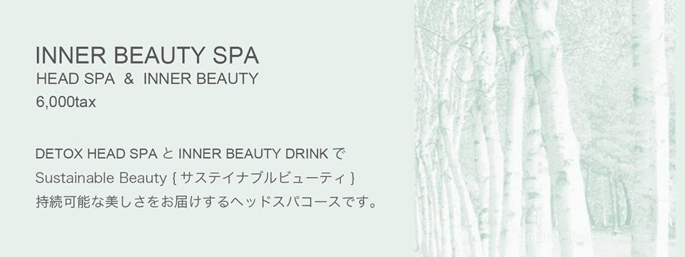 INNER BEAUTY SPA