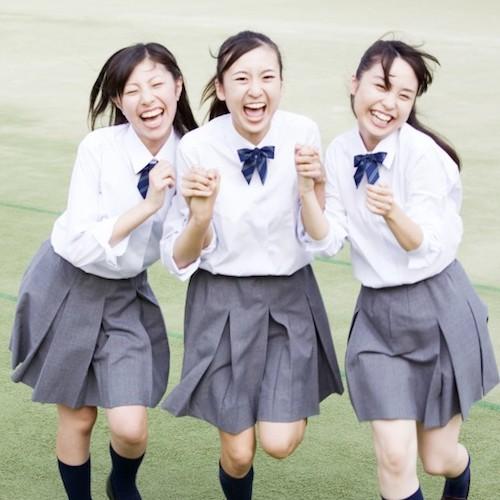 学生応援!学割U24  30%HAPPYクーポン!